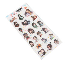 mo dao zhu shi Anime Plastic Stickers Transparent Decal Sticker for Phone Laptop Book and other Flat Sticker Toy anime black butler plastic stickers transparent decal sticker for phone laptop book and other flat sticker children toy sticker