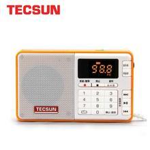 Tecsun Q3ステレオラジオポケットサイズMP3プレーヤーfmミニラジオマルチカラー選択ポータブルラジオ