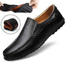 DM70 Genuine Leather Men Casual Shoes Luxury Brand Mens Loaf