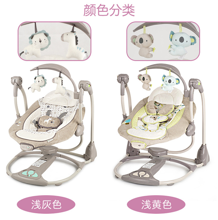 Hc2e484ac946e4f12ab10f4ca00ea9e3fH Newborn Gift Multi-function Music Electric Swing Chair Infant Baby Rocking Chair Comfort Cradle Folding Baby Rocker Swing 0-3Y