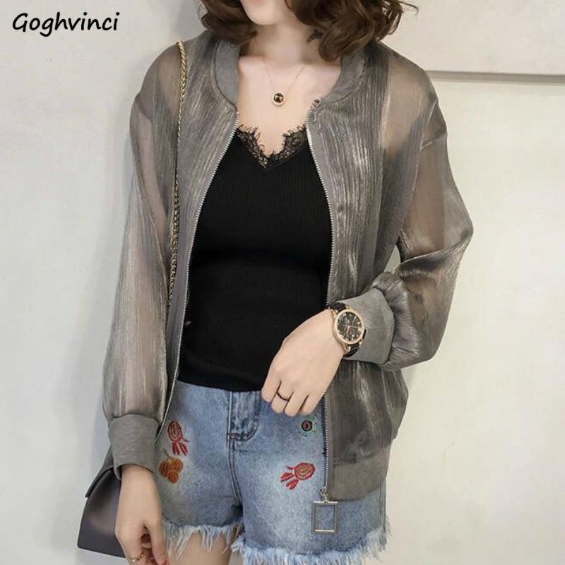 Basic Jackets Women Zipper Lurex Solid Simple Sun-proof Elegant Leisure Women Daily Outwear Coats Oversize 3XL Jacket Ulzzang