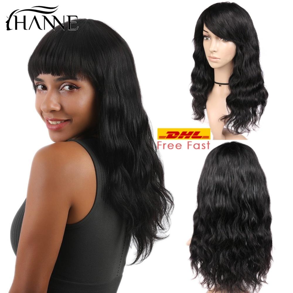 HANNE 100% Человеческие волосы Remy натуральные волнистые парики с бесплатной челкой Бразильские человеческие волосы парики натуральный цвет по...