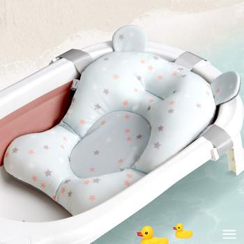 Poduszka do kąpieli dla niemowląt antypoślizgowa mata łazienkowa noworodek bezpieczeństwo kąpiel poduszka podtrzymująca składane miękkie poduszki mata do prysznica tanie i dobre opinie CN (pochodzenie) Tkaniny Cartoon Babies FY-01006 Wanny 0-3 M 4-6 M 7-9 M 10-12 M Baby Shower Bath Tub Pad Newborn Safety Security Bath Support