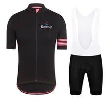 Комплект одежды для езды на велосипеде с коротким рукавом