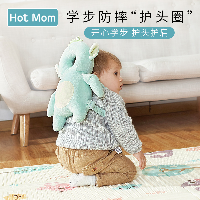 Hotmom Baby Head Protection Pillow Baby Head Protection Pad Breathable Children Head Protection Cap In Summer