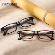 Очки для чтения в винтажном стиле унисекс небольшие квадратные
