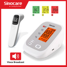 Sinocare Blood Pressure Monitor Upper Arm , Automatic Digital Sphygmomanometer with 2 Users 120 Memory
