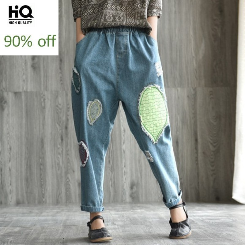 2020 New Embroidery Elastic Waist Women Jeans Vintage Slim Denim Harem Pants High Street Casual Sweet Ankle Length Pants M-L
