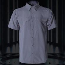 Letnia szybkoschnąca koszulka z krótkim rękawem entuzjasta militariów taktyczna koszula męska cienka oddychająca Lapel Cargo koszule topy Outdoor Hiking koszula wojskowa tanie tanio HAIMAITONG CN (pochodzenie) SHORT POLIESTER 5505 Camping i piesze wycieczki Dobrze pasuje do rozmiaru wybierz swój normalny rozmiar