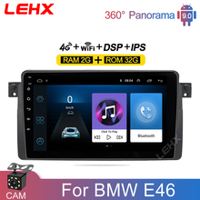 2 Din Android 9.0 radyo Stereo GPS navigasyon için BMW E46 M3 Rover 75 Coupe 318/320/325/330/335Car radyo multimedya Video oynatıcı