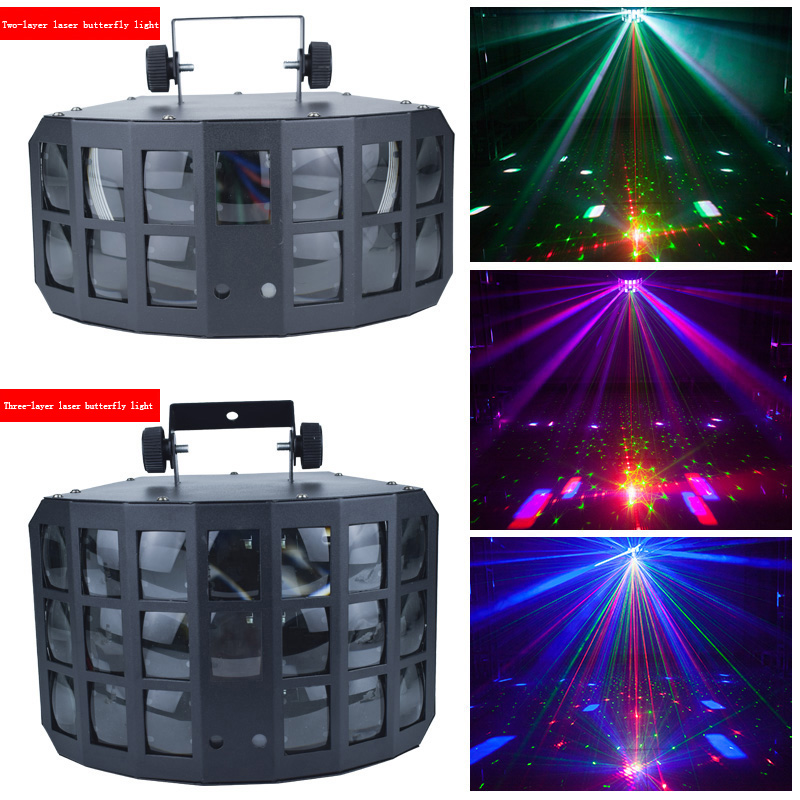 Remote  Laser Butterfly Light Upgraded LED Bar Light Stage Lighting Rotating Colorful Nightclub Room Show Wedding KTV Laser