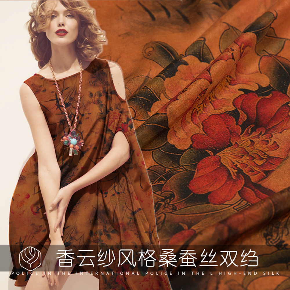 Vintage Xiang Yun Sha Style Print Silk Crepe De Chine Fabric Shirt Dress Silk Garment Fabric Europe And The United States