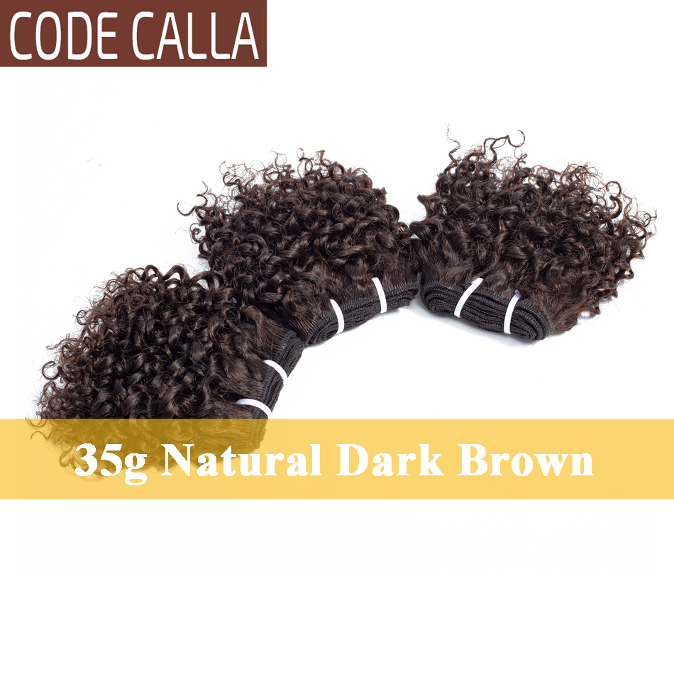 Short Kinky Curly Hair Weave Bundles CodeCalla Cheap Wholesale Price Indian Remy Human Hair Extensions Natural Black Brown Color 2