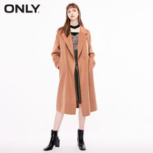 ONLY Women's Autumn Concealed Buttons Lace-up Long Woolen Coat | 11836U506(China)