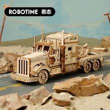 3d modelo adulto diy descompressão de madeira adulto crianças grande dificuldade montagem carro brinquedo