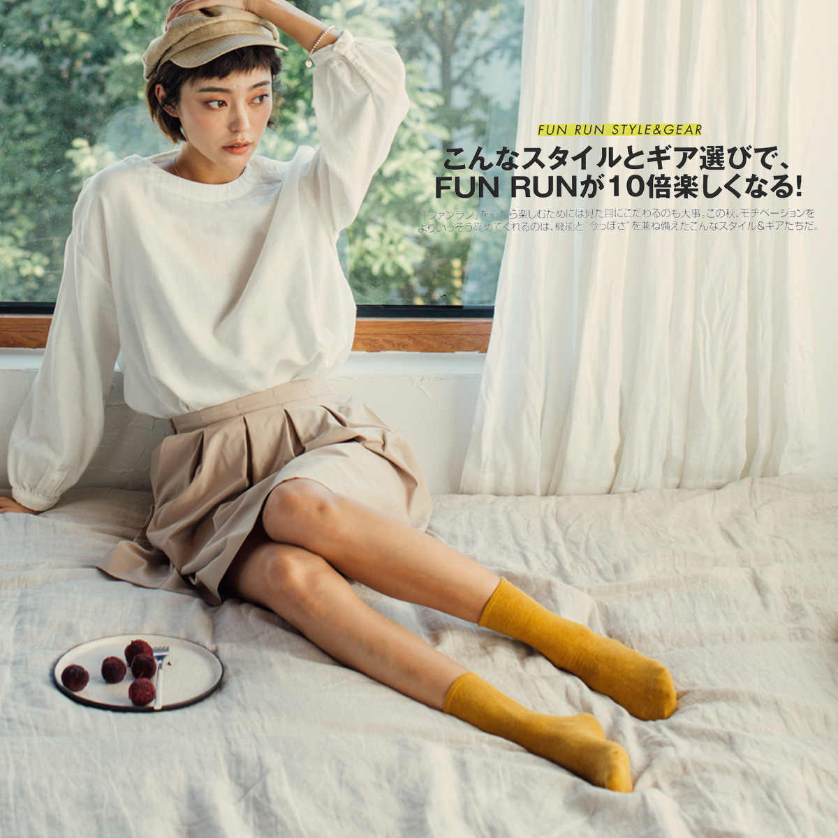 多色クルーソックス女性のソリッドカラーのファッション靴下女性ワイナー新しい人格消臭クリエイティブトレンドスタイルの靴下の女性