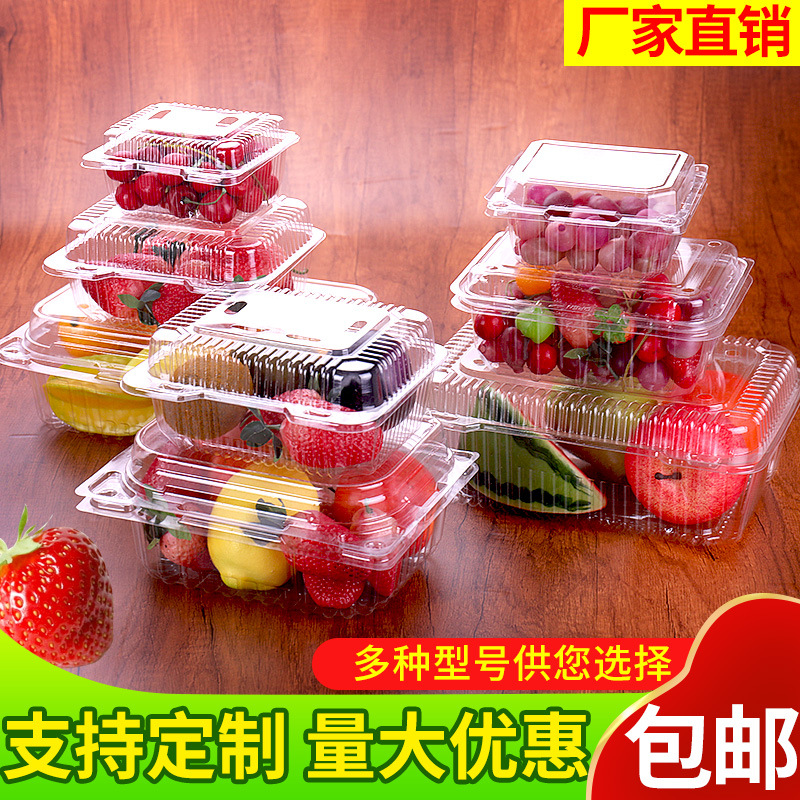 Disposable Plastic Transparent Freshness Fruit Fishing Fresh Packaging Fresh Fruit And Vegetable Cut With Cap One Or Two Catty S
