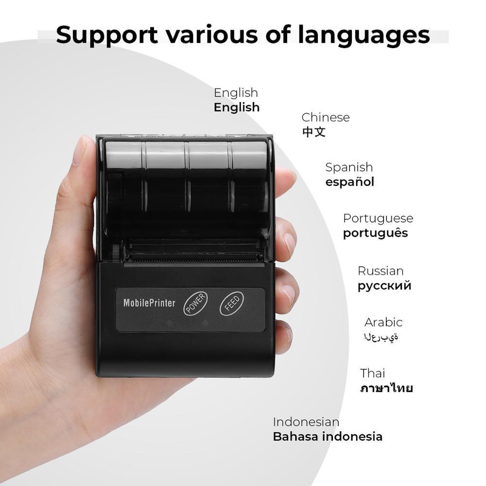 Bluetooth-Receipt-Printer-58MM-Portable-POS-Mini-Printer-Thermal-Bill-Taxi-Printer-58mm-For-Andirod-IOS (3)