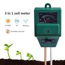 3in1 почвы влаги рН метр кислотность влажности от солнца светильник