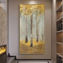 Большой размер Скандинавское винтажное абстрактное Золотое богато