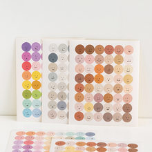 wind salt circular smiley face sticker with Morandi earth color seal sticker with hand book card sticker stickers in notebook