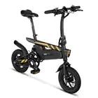 Электровелосипед 12 дюймов складной мощный электрический велосипед 250 Вт Мотор тормоза велосипед Складная ножная педаль электрический велосипед Открытый Велоспорт - 3