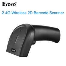 Eyoyo Scanner EY-006W 1D 2D QR Handheld Barcode Scanner 2-in-1Connection Prefix/Suffix Digits wireless & wired scanner