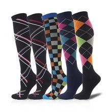 Носки компрессионные до колена комплект из 5 пар носков для
