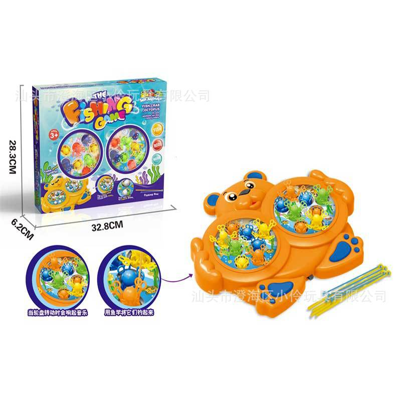 Children Electric Music Fishing Parent And Child Interactive Educational Play House GIRL'S And BOY'S Double Turntable Fishing Pl