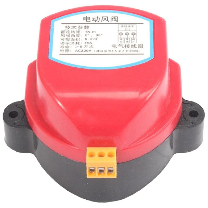 220V Actuator For Air Damper Valve Electric Air Duct Motorized Damper Wind Valve Driver 1NM For Ventilation Pipe