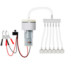 Air Pomp Dc 12 V Zuurstof Pomp Elektrische Mini Motor 12 V Volt Aquarium Pomps Passen Pwm Volume Vissen Aquarium auto Beluchter Gekweekt