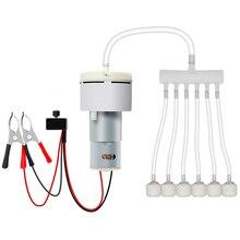 Air Pomp DC 12V Oxygen Pump Electric Mini Motor 12 V Volt Aquarium Pomps Adjust PWM Volume