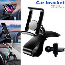 Wholesale Universal Car Dashboard Phone Holder Clip-on Quick Release Auto Cell Phone Mount V6