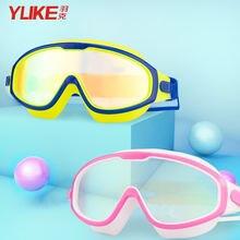 Профессиональные очки для плавания yuke незапотевающие детские