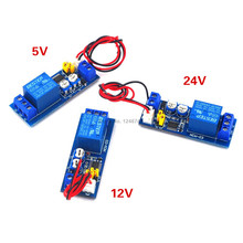 DC 5V 12V 24V Infinite Cycle Delay Timing Time Relay Timer Control ON-OFF Loop S