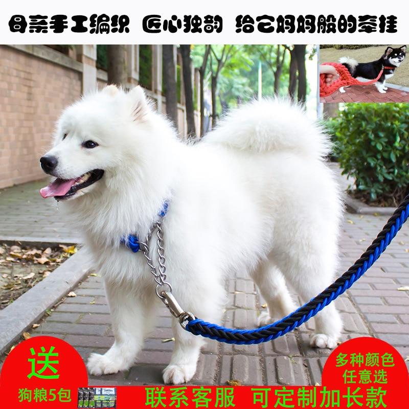 Large Small And Medium-sized Dogs Dog Golden Retriever Samoyed Husky Dog Rope Dog Pendant Sub-Neck Ring P Pendant Hand Holding R