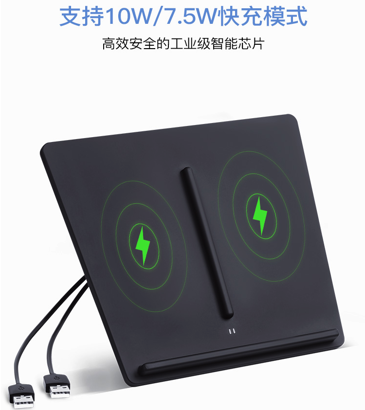 Wireless Phone Charger Dual Phones Charging Anti-skid Car Mount Auto For Tesla Model 3 For All Qi enabled Android devices