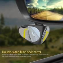 Регулируемое двухстороннее Автомобильное Зеркало для слепых зон VODOOL с поворотом на 360 градусов, Автомобильное зеркало заднего вида для пар...