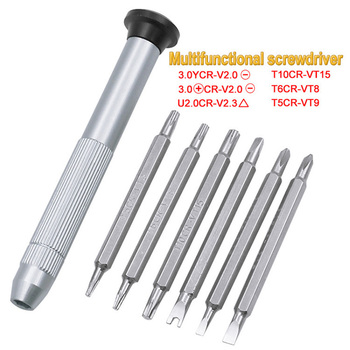 Screwdriver Set 7 in 1 Torx Multifunctional Opening Repair Tool Set Precision Screwdriver For Phones Tablet PC Glasses Tools kaisi screwdriver set precision screwdriver tool kit magnetic phillips torx bits 126 in 1 for phones laptop pc repair hand tool