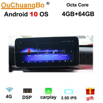 Ouchuangbo car radio gps for Mercedes Benz B160 B180 B200 B220 W242 w246 W247 with 8 core 4+64 1920*720 android 10 OS