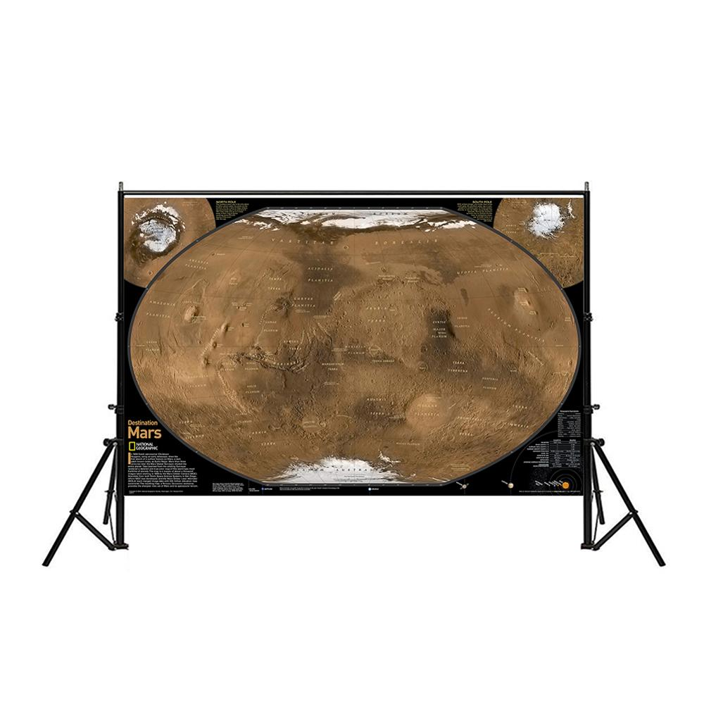 150x225cm Non-woven Map Mars Ground Map Satellite Shot With Geographic Equivalents For Astronomical Research