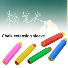 1pcs Teachers Writing Extender Children Drawing Board Accessories Chalk Holders School Teaching Aids (Color  Random)