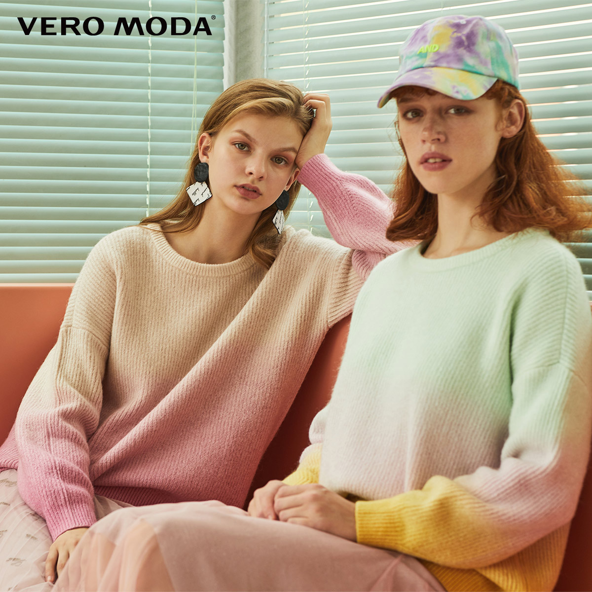 Vero Moda New Women's Gradient Color O-neck Flare Sleeves Sheep Wool Knit Sweater   319413516