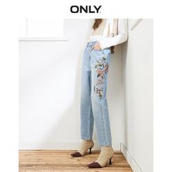 Только свободные прямые джинсы с вышивкой маргаритки | 119349593