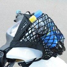 Motorrad Gepäck Net Haken Halten Tasche Fracht Bike Roller Mesh Kraftstoff Tank Gepäck