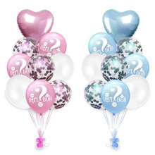 AVEBIEN 12inch Girl? or Boy? Gender Secret Latex Balloons Set Blue Pink Printing Balloon Birthday Party Decoration Aluminu