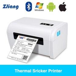 Termiczna naklejki etykiety bluetooth usb drukarki 20mm do 110mm szerokość papieru z ramka na etykietę kompatybilny z Amazon Ebay Etsy Shopify