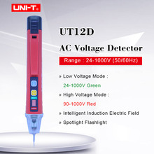 Non-Contact  AC Voltage Detector UNI-T UT12D electrical test pencil 50/60Hz 24V~1000V LED indication Low voltage indication multiple induction pencil non contact electrical test pencil 50 1000v ac voltage detector tester indicator locate wire break 609