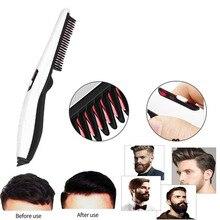 Мужская Стильная расческа для волос, щетка для быстрого нагрева, выпрямитель для бороды, горячая расческа, выпрямляющие гребни, инструменты для укладки, стайлер для мужчин и женщин