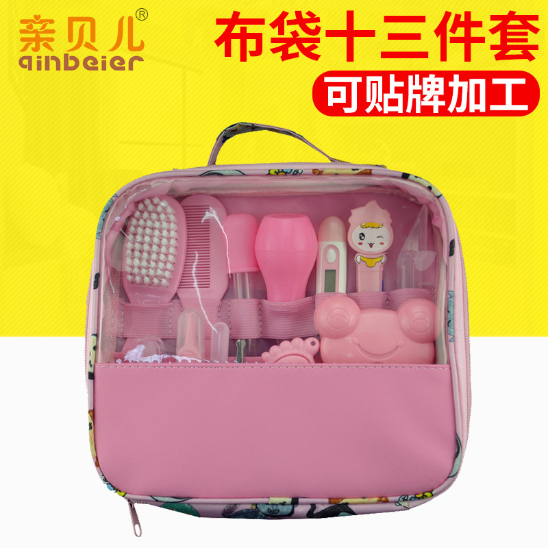 Baby Care Supplies Nasal Aspirator Feeder 13 Pieces Of Cartoon Bag Set Baby Nail Clipper